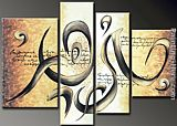 Abstract Canvas Paintings - 4 panel