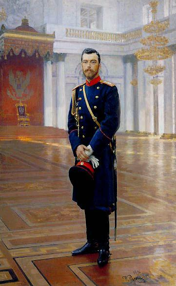 Il'ya Repin Portrait of Nicholas II, The Last Russian Emperor